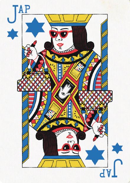 Aus dem Kartenspiel Jüdische Stereotypen von Gilad Fried: The JAP. The Jewsih American Princess werden materialistische und selbstsüchtige Neigungen nachgesagt, die von einem verwöhnten, meist auch vermögenden Elternhaus herrühren./ © Gilad Fried