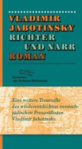 Vladimir Jabotinsky:  Richter und Narr.  Aus dem Russischen von Ganna-Maria Braungardt. Die Andere Bibliothek 2013; 384 S.,  22,70 (A), 22 (D)