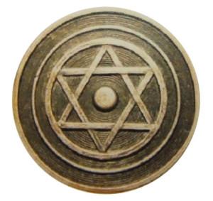 Emblem des Zion Mule Corps. Gegründet um an der Seite der britischen Truppen die Osmanen zu vertreiben und Palästina zu erobern