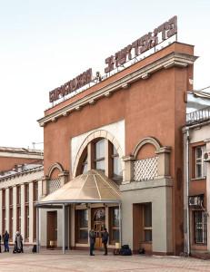 Bahnhof mit der Aufschrift in Jiddisch und Russisch.