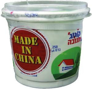 Cottage-Cheese von Tnuva. Ein Symbol für israelische Pionierleistungen.