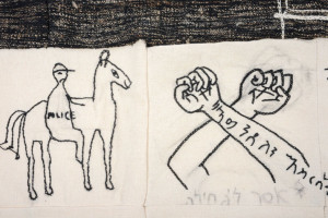 The Infiltrators. Kurator Mayaan Sheleff zeigte Positionen von Ghana Think Tank, Documentary Embroidery, David Landau und Paul Poet.