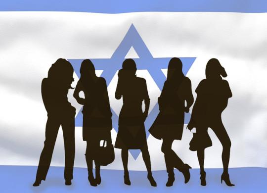 aliyahfrauen